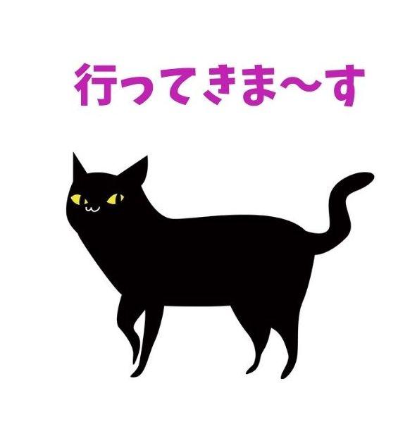 ハロウィン黒猫無料ラインスタンプ